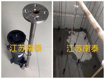 旋流曝气器3.jpg